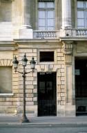 Hôtel de Crillon, Hôtel de Crillon