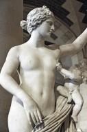 Venus and Cupid, Venus and Cupid