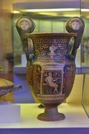 Red Figure Volute Krater