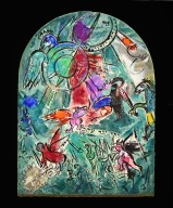 Tribe of Gad [Cartoon for Synagogue Stained Glass Window]