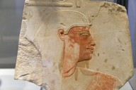 Fragmentary Relief of Amenhotep I