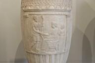 Inscribed Funerary Jar (Lekythos)