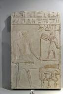Stele of Keti