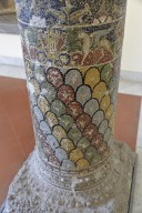 Four Columns with Mosaics