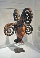 Female Dance Headdress from Cross River region, Nigeria or Cameroon