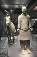 Mausoleum of the First Qin Emperor, Cavalryman and Horse