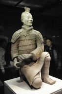 Mausoleum of the First Qin Emperor, Kneeling Archer