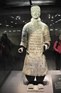Mausoleum of the First Qin Emperor, Middle-Ranking Officer