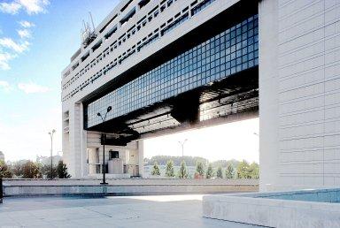 Ministère de l'Economie et des Finances, Ministère de l'Economie et des Finances