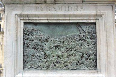 Monument to Dominique Jean Larrey, Monument to Dominique Jean Larrey