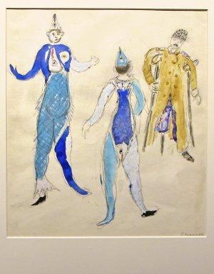 Costume design for Aleko: Two Fish and a Veteran (Scene IV)
